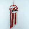 Dream Catcher 1820353
